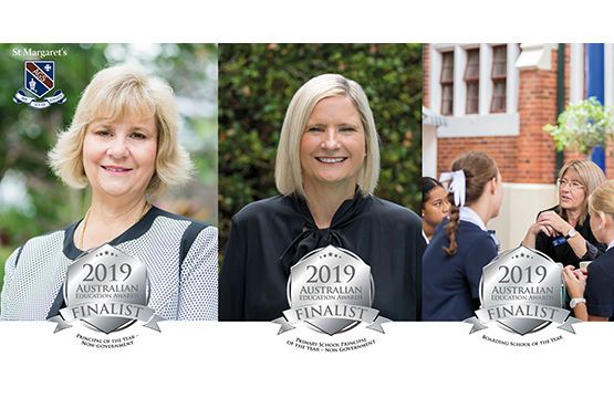 2019 EDUCATOR AWARDS_thumb2